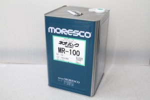 NEOVAC MR-100